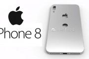 Apple 8 leaks Show Big Change In Apple's Design